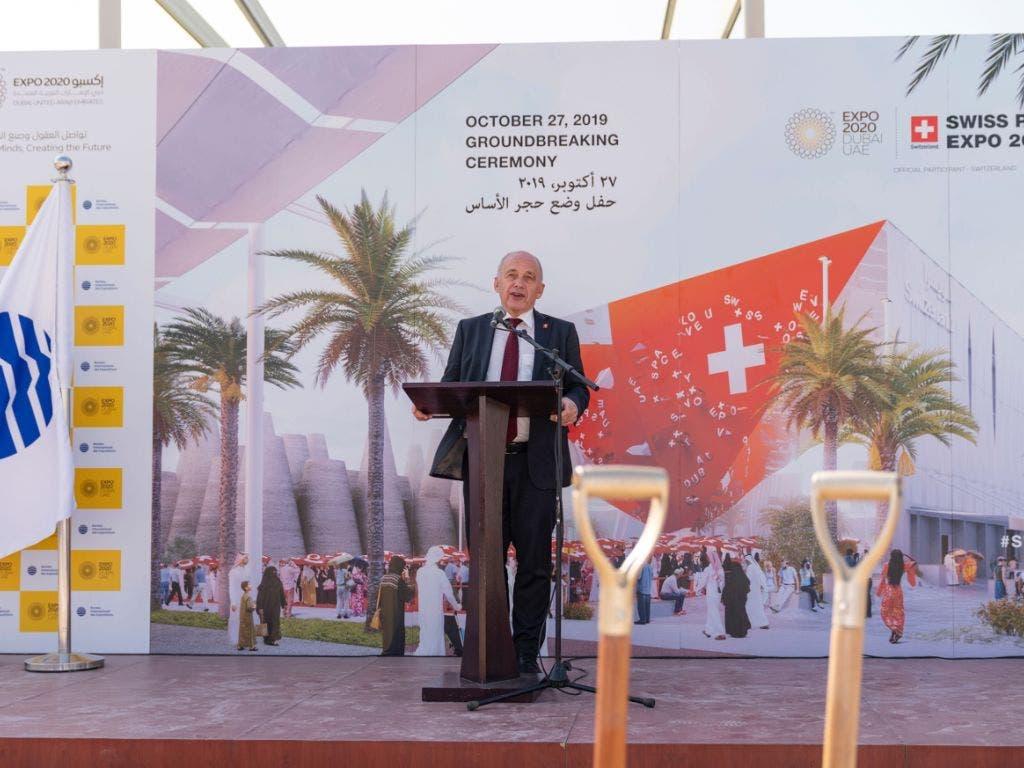 Bundespräsident Ueli Maurer spricht an der Zeremonie zum Spatenstich für den Schweizer Pavillon der Expo 2020 in Dubai. (Bild: @SwissEmbassyUAE @efd_dff)