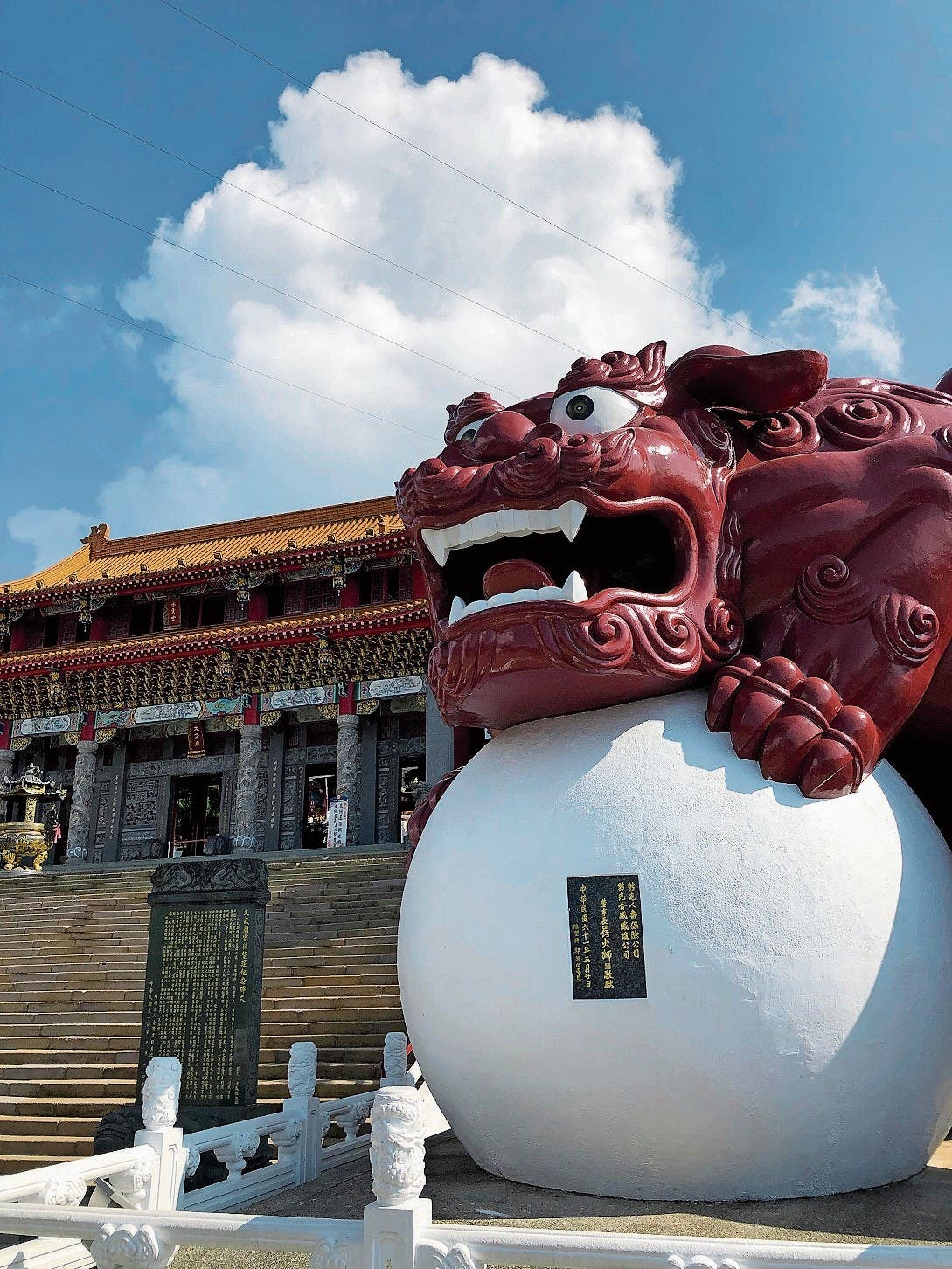 Tempel am Sun Moon Lake – der See ist Taiwans beliebtestes Ausflugsziel.