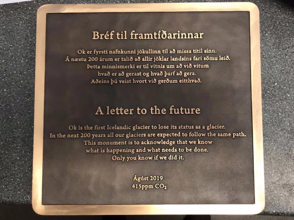 «Wir wissen, was vor sich geht, und wir wissen, was zu tun ist»: Die Gedenktafel soll an den Klimawandel erinnern. (Bild: KEYSTONE/EPA RICE UNIVERSITY/DOMINIC BOYER/CYMENE HOWE / HANDOUT)