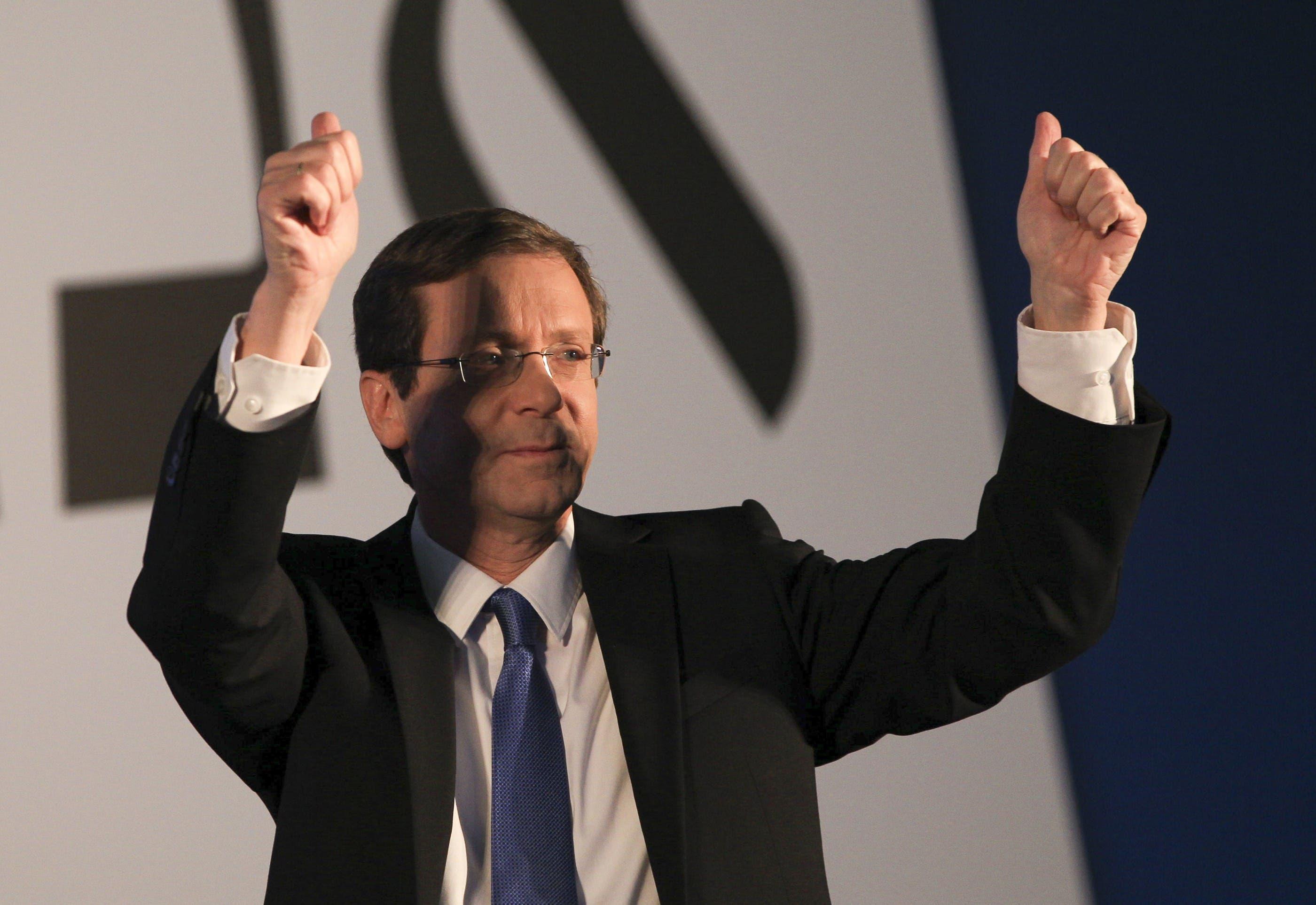 Oppositionsführer Jizchak Herzog räumt die Niederlage ein und gratuliert Netanjahu zum Sieg