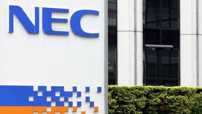 Banking-Software von Avaloq soll unter anderem in den Smart Cities des japanischen Konzerns NEC zum Einsatz kommen. (Archivbild) (Keystone)