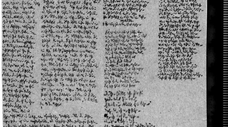 Einblick in Robert Walsers geheime Kartonschachtel