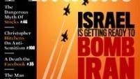 Will Israel Iran bombardieren?