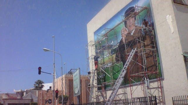 Bab al Azizia: Gaddafis Palast unter der Erde