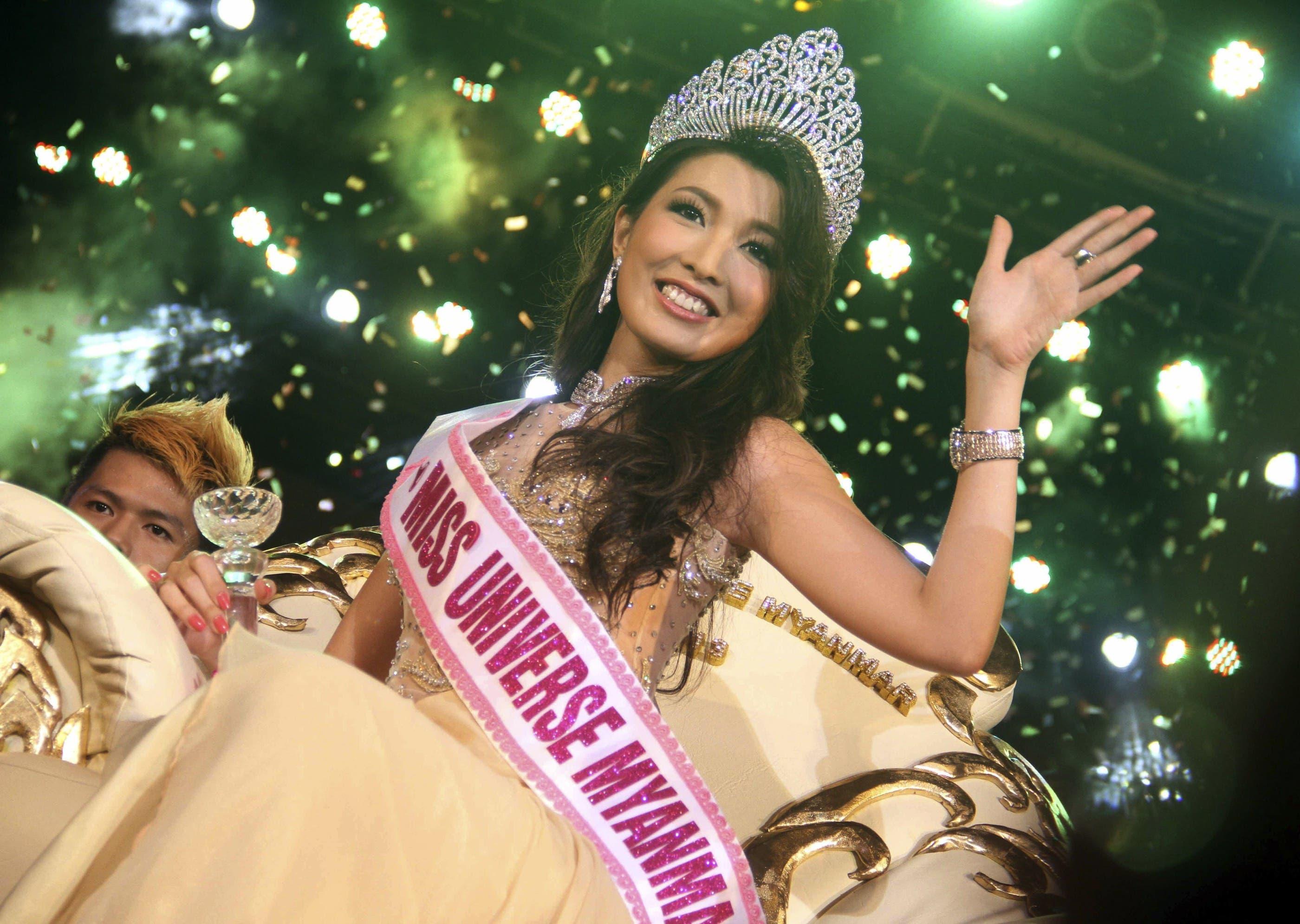 Die 25-jährige Moe Set Wine gewann: Erstmals seit einem halben Jahrhundert ist in Burma wieder eine Bewerberin für den Miss-Universe-Wettbewerb gekürt worden