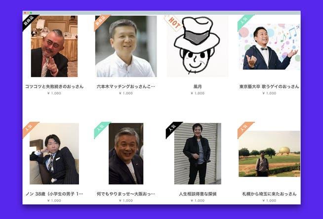 Website liste frauen auf der suche nach männern zu vermieten
