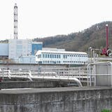 Keine neue Reinigungsstufe für Abwasser in Turgi – die Investition wäre zu teuer