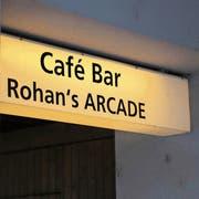 Im Dezember musste der damalige Wirt das «Arcade» verlassen. (Bild: Noah Salvetti, Dezember 2018)