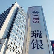 Steht die UBS in China im Visier der Regierung? (Bild: Zhang Peng/Keystone (Peking, 19. Oktober 2018)