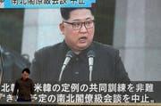 Auf Schlingerkurs: Nordkoreas Machthaber Kim Jong Un, hier auf einem gigantischen TV-Bildschirm in Japans Hauptstadt Tokio. (Eugene Hoshiko/AP, 16. Mai 2018)