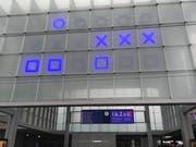 Die binäre Uhr zeigt 16.07, die analoge 9 Uhr. (Bild: Leserbild «FM1Today»)