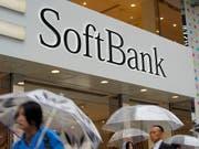 Mega IPO: Japan's Softbank wants to take over IPO of its mobile phone segment of over 18 billion euros. (Picture: KEYSTONE / AP / SHUJI KAJIYAMA)