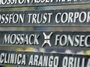 Im Zusammenhang mit den «Panama Papers» ist zum ersten Mal in den USA Anklage gegen vier Personen erhoben worden. Sie sind Kunden oder Angestellte der Anwaltskanzlei Mossack Fonseca in Panama, die dieses Jahr geschlossen wurde. (Foto: Arnulfo Franco/AP Archiv) (Bild: KEYSTONE/AP/ARNULFO FRANCO)