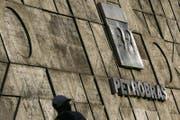 Der Petrobras-Sitz in Rio de Janeiro. (Bild: Keystone/EPA/MARCELO SAYAO)