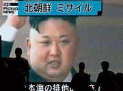 TV-Aufnahme von Kim Jong Un. (Bild: Kimimasa Mayama/Key (4. Juli 2017))