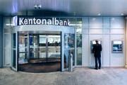 Haupteingang der Luzerner Kantonalbank (Bild: Philipp Schmidli (Luzern, 27. Januar 2016))