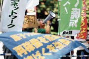 Demonstration in Tokio gegen die Wiederinbetriebnahme von AKW-Reaktoren in Kashiwazaki-Kariwa. (Bild: Getty (13. September 2017))