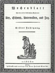 Das gemäss Fritz Blaser einzige noch existierende Titelblatt des ersten Jahrgangs der ersten Zuger Zeitung war/ist im Besitz der Stadtbibliothek Zug. (Bild: Andreas Fässler)
