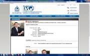 Auf der Website von Interpol ist Mykola Guta zur Fahndung ausgeschrieben. (Bild: Screenshot interpol.int)
