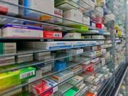 Der Bundesrat soll erneut mit Pharmafirmen und Krankenkassen über die Medikamentenpreise verhandeln (Symbolbild) (Bild: Keystone)