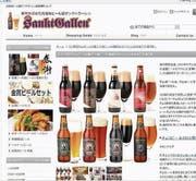Die Website der japanischen Brauerei hat einen Internetshop. (Bild: Screenshot, www.sanktgallenbrewery.com)