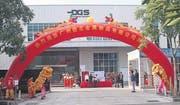 Das neue Werk in Nansha wurde feierlich eingeweiht. (Bild: pd)