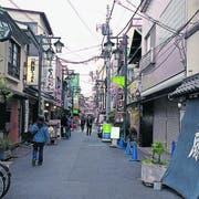 Gemütlicher Dorfcharakter in Harajuku. (Bild: Marco Kamber)