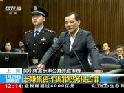 Der ehemalige Chef des chinesischen Versicherungsriesen Anbang, Wu Xiaohui, ist zu einer langen Gefängnisstrafe verurteilt worden. (Bild: KEYSTONE/CCTV via AP Video/ANONYMOUS)