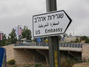 US-Präsident Trump wird nicht an der Einweihung der US-Botschaft in Jerusalem am 14. Mai teilnehmen. Trumps Entscheidung, Jerusalem als israelische Hauptstadt anzuerkennen und die Botschaft von Tel Aviv dorthin zu verlegen, stellt einen scharfen Bruch mit der jahrzehntelangen US-Politik dar. (Bild: KEYSTONE/EPA/ABIR SULTAN)
