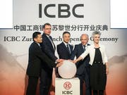 Die chinesische ICBC ist nach Bilanzsumme die grösste Bank der Welt. Neu hat sich auch in Zürich eine Präsenz. (Bild: Volkswirtschaftsdirektion Kanton Zürich)