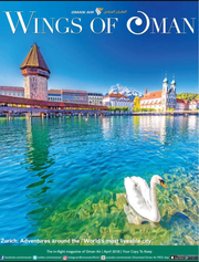 Das Titelbild des aktuellen Bordmagazins «Wings of Oman»