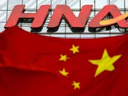 Der Chef der HNA Group, Wang Jian, ist in Frankreich tödlich verunglückt. (Bild: KEYSTONE/AP/ANDY WONG)