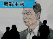 Ein Gerichtsbild des Automanagers Ghosn. (Bild: KEYSTONE/EPA/KIMIMASA MAYAMA)