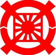 Das Symbol der «Vereinigungskirche». (Bild: wikimedia/richard-59)