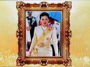 Darf nicht als Kandidatin für das Premierministeramt antreten: Prinzessin Ubolratana Mahidol, die älteste Schwester des thailändischen Königs. (Bild: KEYSTONE/EPA/RUNGROJ YONGRIT)