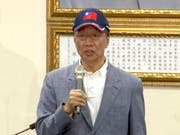 Terry Gou kündigt am Mittwoch in Taipeh seine Kandidatur für die Präsidentschaft an. (Bild: KEYSTONE/AP/JOHNSON LAI)