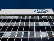 Der Pharmakonzern Roche kommt mit der 4,3 Milliarden schweren Übernahme des US-Unternehmens Spark nicht voran. (Bild: KEYSTONE/GEORGIOS KEFALAS)