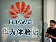 Der chinesische Netzwerkausrüster und Handy-Konzern Huawei nimmt einen weiteren Anlauf, um das gegen ihn verhängte US-Handelsverbot anzufechten. (Bild: KEYSTONE/AP/MARK SCHIEFELBEIN)