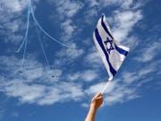 Israel feierte am Donnerstag zum 71. Mal seinen Unabhängigkeitstag. Traditionell werden dabei über vielen Städten Flugschauen abgehalten. (Bild: KEYSTONE/EPA/ABIR SULTAN)