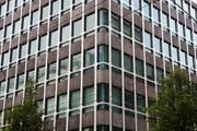 Die Fassade des Publicitas-Hauses aus Aluminiumprofilen und -druckgussplatten bleibt bestehen. (Bild: Dominik Wunderli, Luzern 26. Juli 2019)