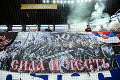 Spartak-Moskau-Fans. (Bild: Urs Bucher)