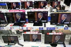 (Bild: Yukie Nishizawa/Kyodo News via AP)
