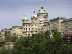 Die Rendite von Anleihen der Schweizerischen Eidgenossenschaft sind auf ein Rekordtief gefallen. (Bild: KEYSTONE/PETER KLAUNZER)