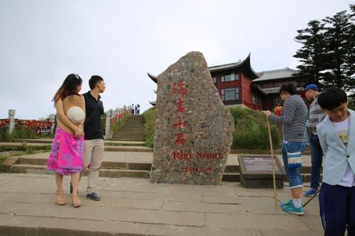 Der Rigi-Stein in China soll auch Werbung für die Königin der Berge sein. (Bild: pd)