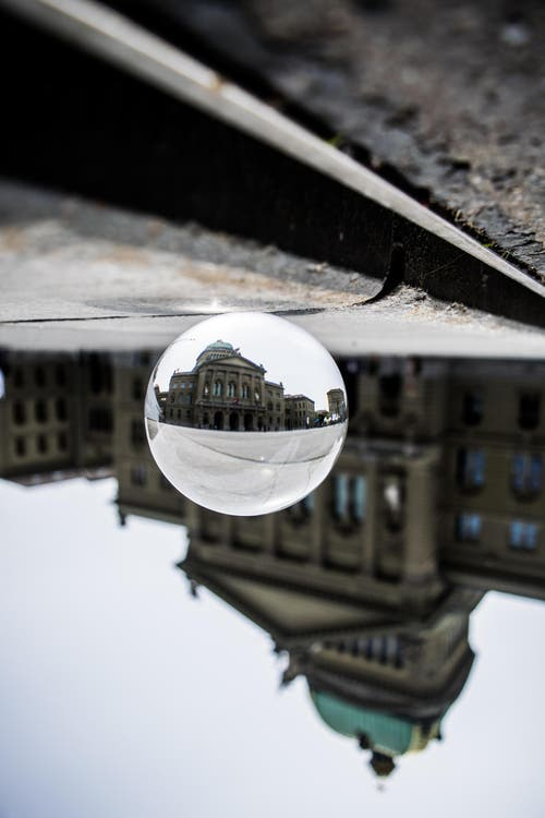 Etwas schwierig sei es gewesen, das Bundeshaus zu fotografieren, «die richtige Perspektive zu finden, war nicht ganz einfach, zudem fand auf dem Bundesplatz eine grössere Veranstaltung statt.» (Bild: Seya Eggler)