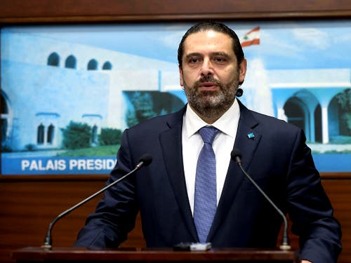 Hat sich dem Druck der Strasse gebeugt und seinen Rücktritt angekündigt: Der libanesische Ministerpräsident Saad Hariri. (Bild: KEYSTONE/AP Dalati Nohra Lebanese Official Government Photograph)